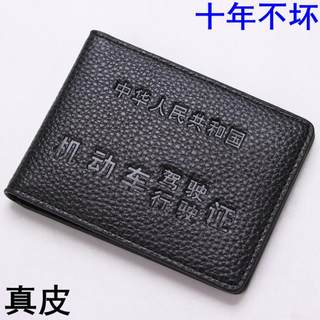 M multifunction leather driver's license driving permit sets of documents bag leather document folder motor vehicle driver's license in this document sets