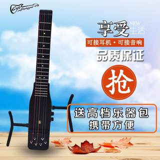Travel mute portable electric box guitar beginners to practice small folding boys and girls silent classic ballad electric guitar