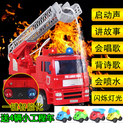 Large inertial fire truck children's toy boy ladder truck lifting water spray firetruck rescue vehicle model