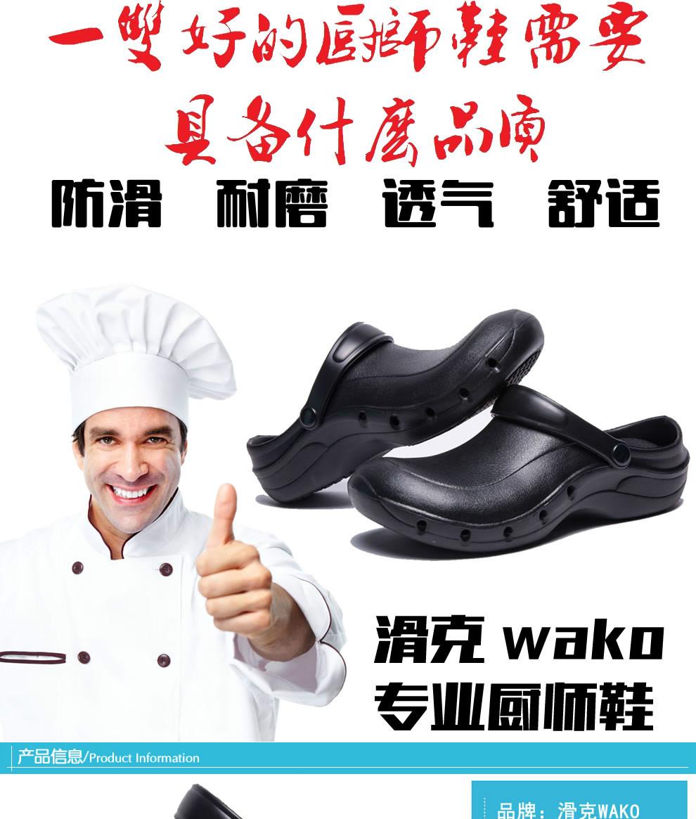 G Wako trượt giày đòn chêm đầu bếp dầu mùa hè mặc giày dép thở bếp Foot lười biếng và dép đi trong nhà
