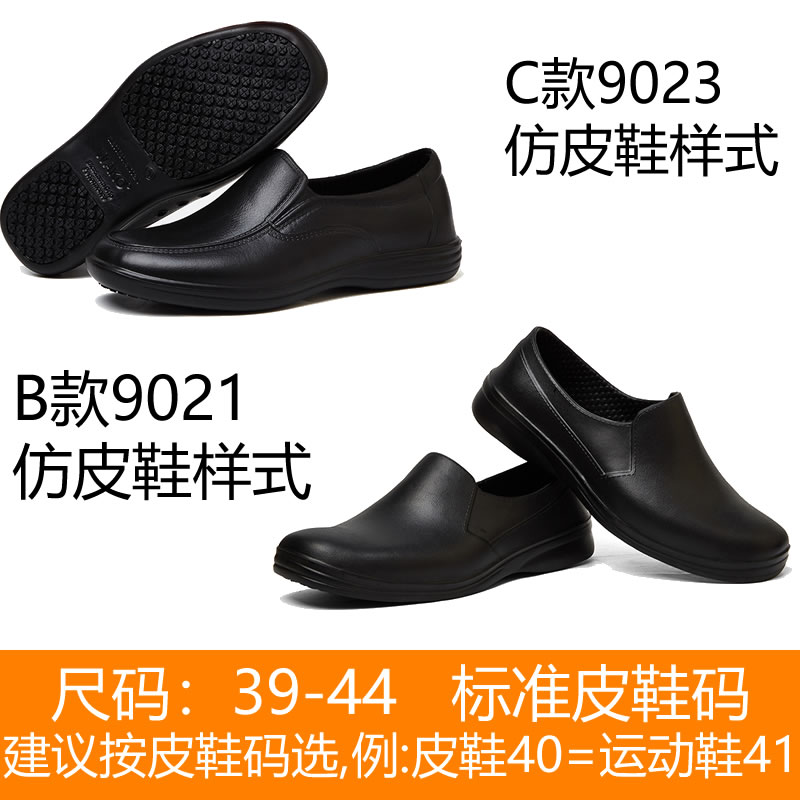 chef shoes mens lightweight non slip shoes kitchen work shoes canteen kitchen shoes waterproof and oil - Non Slip Kitchen Shoes