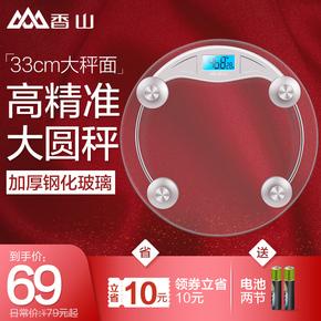 Весы-анализаторы жира,  Ладан гора EB9005L бытовой электрический получить процент вес весы для взрослых тело весы вес сказать здоровье весы сказать вес считать круглый весы квази-, цена 909 руб