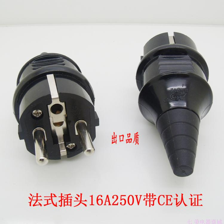 Admirable Category Connector Plug Productname French Power Plug 16A250V German Wiring Digital Resources Instshebarightsorg
