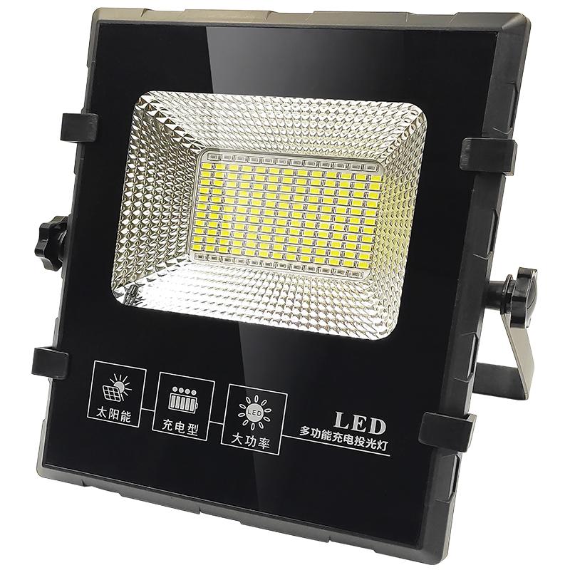 太阳能户外灯超亮移动应急工地防水照明灯led大功率充电投光灯