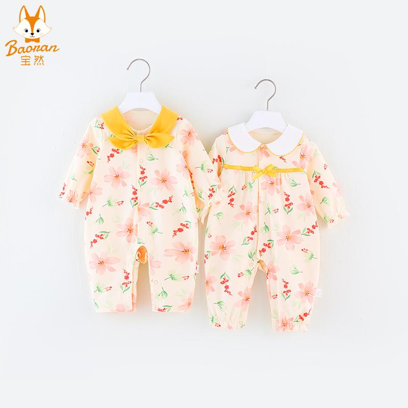券后49.00元春秋季婴儿爬爬服新生婴儿连体服