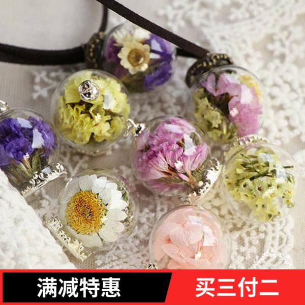 包邮干花礼物植物时光玻璃罩瓶永生花毛衣吊坠项链手工长链宝石