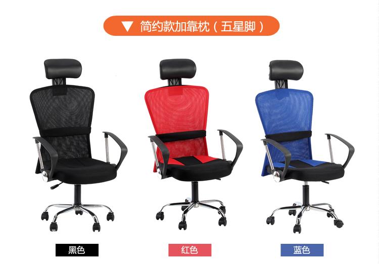 电脑椅改_14.jpg