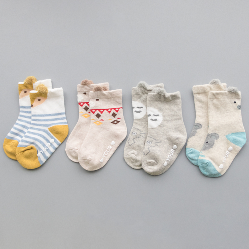 D SPRING AND AUTUMN FLAT SOCKS [SLIP]