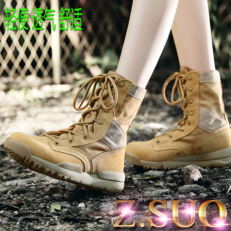 ef8f52720 Martin boots female British style autumn and winter high-top military boots  lightweight travel hiking shoes hiking boots desert boots outdoor shoes