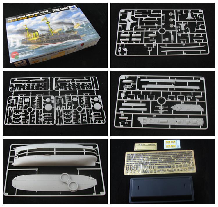 Модели кораблей Bronco  1:350 NB.5016