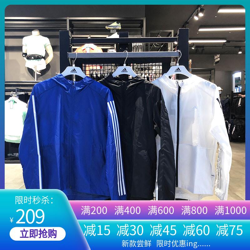 Adidas Adidas mùa hè nam siêu mỏng xu hướng áo khoác thể thao chống nắng áo khoác EK4725 26 27 - Áo khoác thể thao / áo khoác