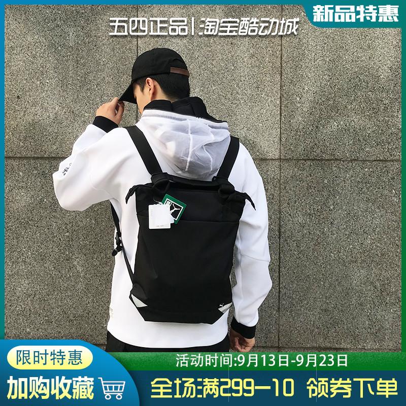 PUMA彪马两用双肩百搭背包单肩手提包休闲运动男女时尚07583501