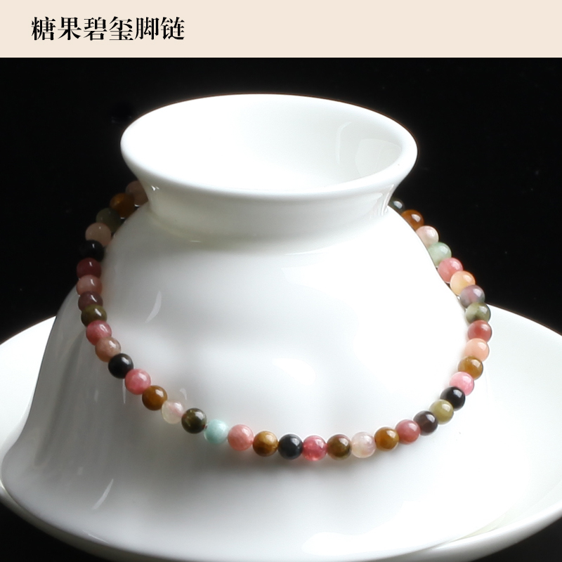 Цвет: Турмалиновый браслет