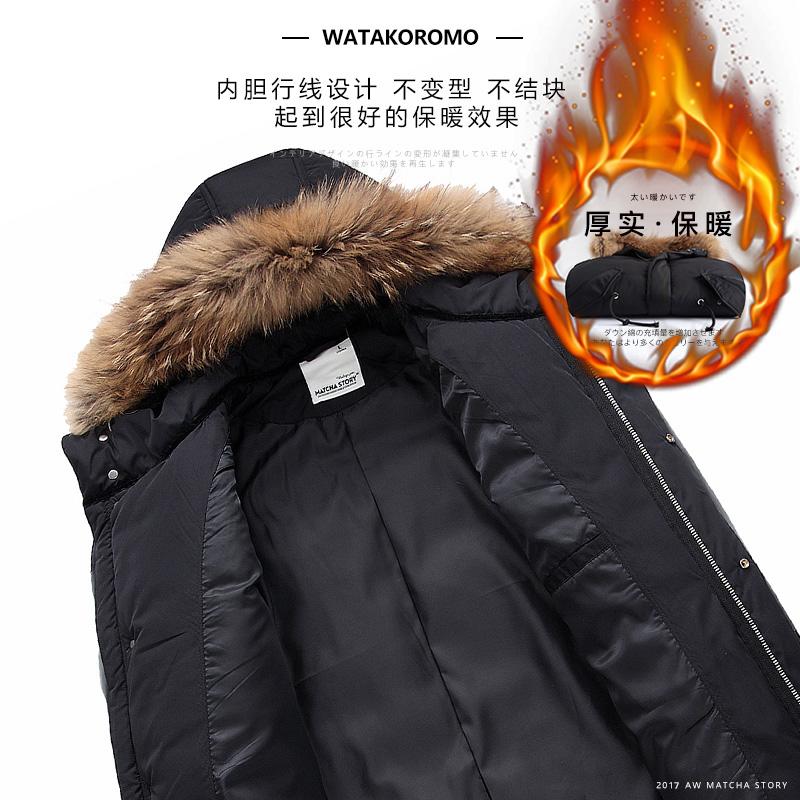 Blouson chaud pour homme      en Polyester - Ref 3115687 Image 3