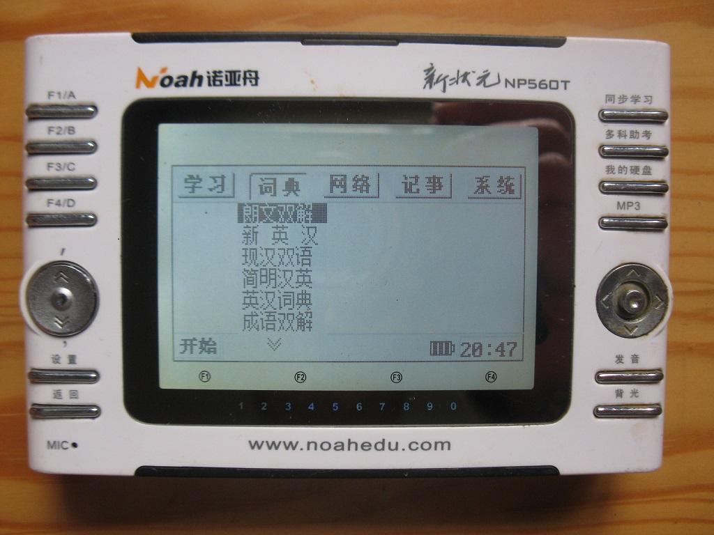 usd 28 66 noah noah u0027s boat new champion np560t taobao agent