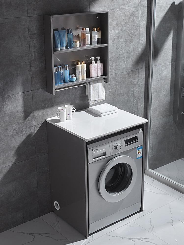 Balcony laundry cabinet washing machine cabinet drum washing ...