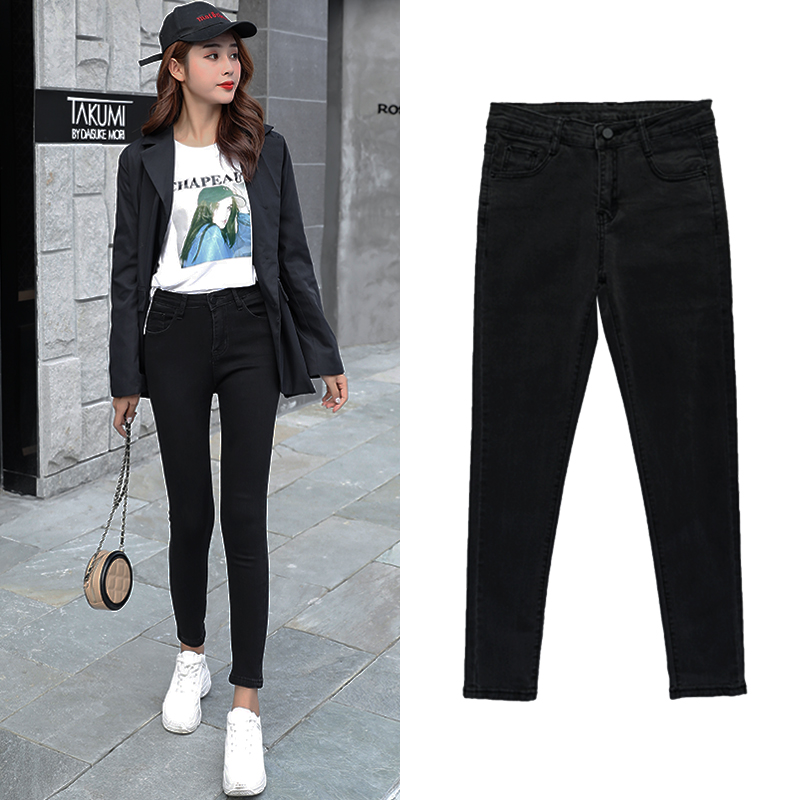 Black high waist jeans women's straight nine points pants trousers autumn and winter tight little man thick small feet plus velvet pants