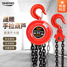 Sheng carved chain hoists 3 t 1 t 2 t 5 t 10t manual hoist crane lifting down chain of small circular hsz
