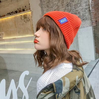 毛线帽子韩版秋冬百搭保暖日系针织帽男女潮休闲学生街头护耳冷帽