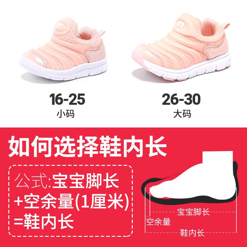 GD13 розовый 【 демисезонный 】