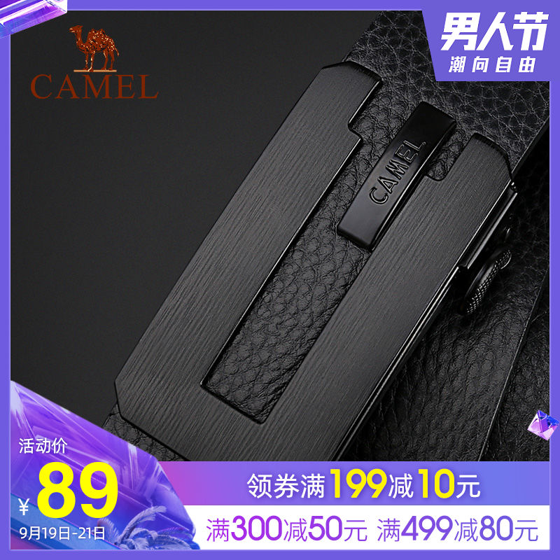 Camel Camel Belt new men's matte automatic buckle leather belt youth Korean tide casual pants with men
