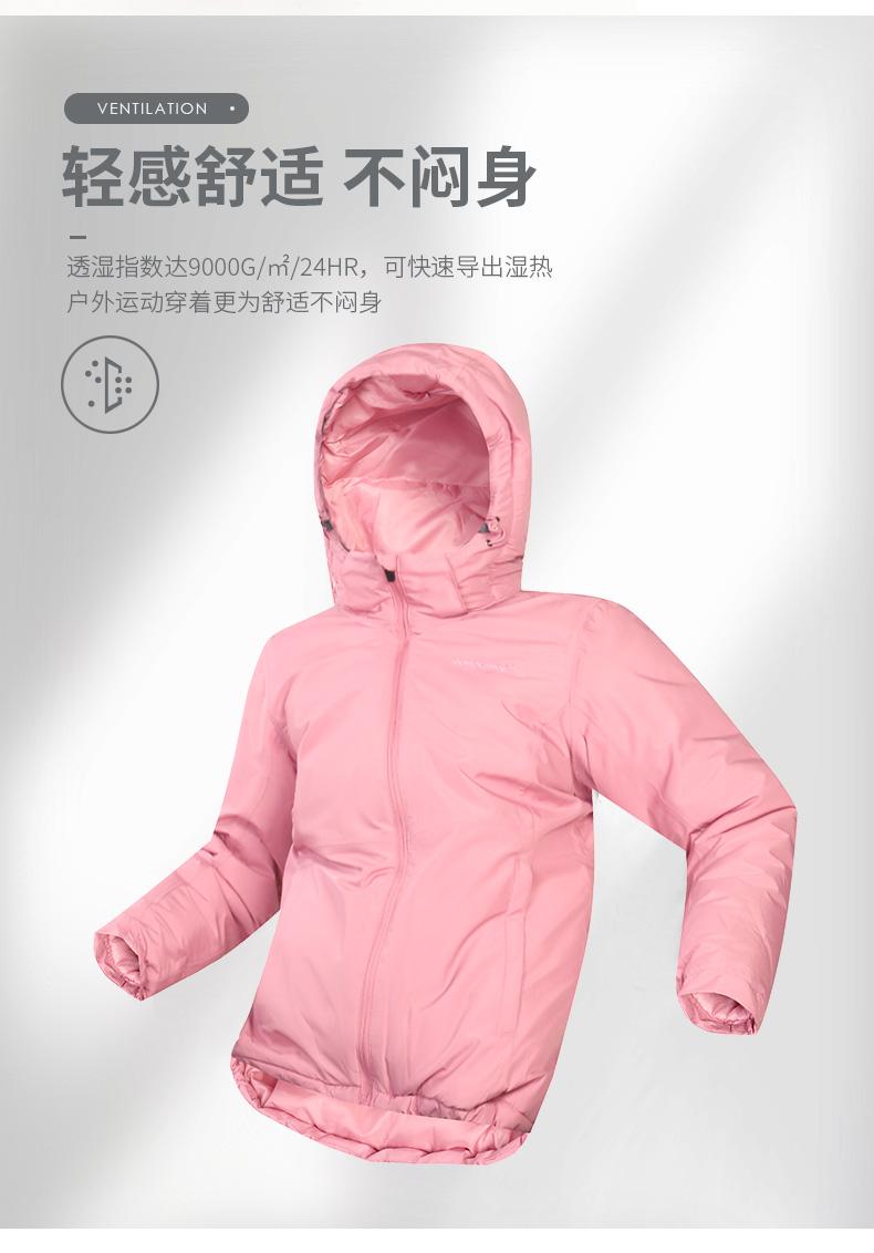 骆驼 珠穆朗玛系列 男女款 夹棉加厚冲锋衣 不惧风雨 图3