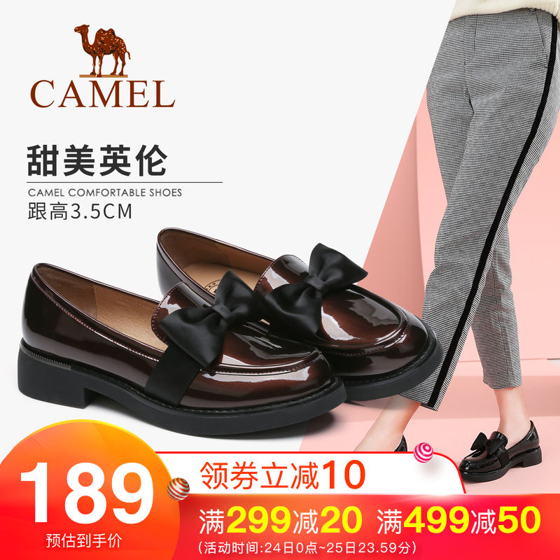 Camel patent leather shoes autumn new low-heel bow shoes round head casual mother shoes Red Korean tide