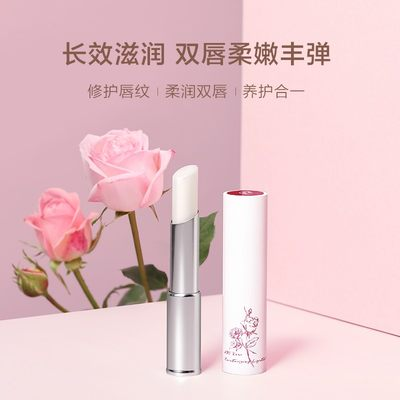 Afu Rose Essential Oil Lip Balm 3g Moisturizing Moisturizing Natural Moisturizing Lips Rose Kiss Lip Primer Men and Women