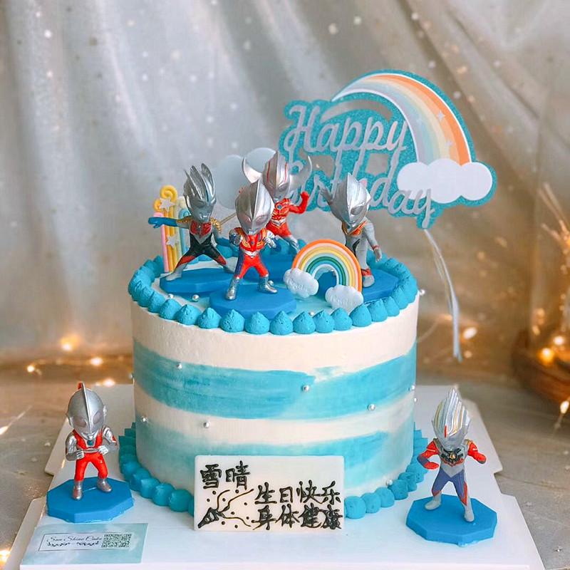 Incredible Childrens Day Boys Birthday Cake Decoration Base Altman Set Funny Birthday Cards Online Hetedamsfinfo