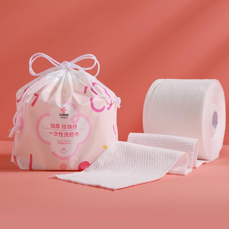 【洁丽雅】一次性无菌棉柔巾洁面巾60片