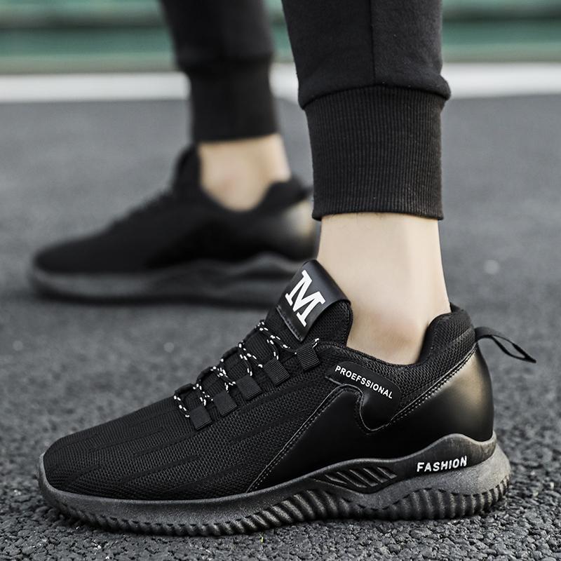 休闲鞋男透气秋季男鞋韩版潮流潮鞋防臭男士运动板鞋冬季跑步鞋子