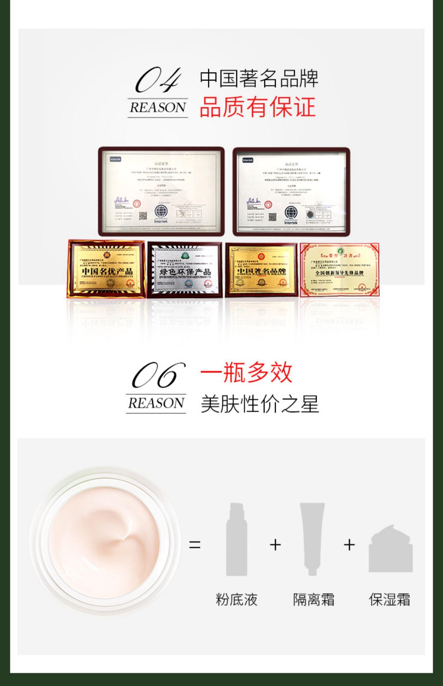 DELENA蝶莲娜贵妇膏 素颜美提亮肤色温和修护珍珠盒鲜萃神仙膏商品详情图