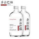 【乔治巴顿】轻奢浓香型42度白酒2瓶