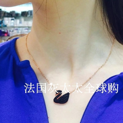 Swarovski Iconic Swan Black Swan rose gold plated crystal necklace · Zoom ·  lightbox moreview · lightbox moreview ... c7a9d7919f9