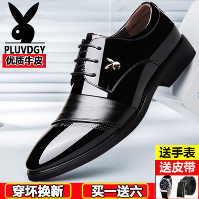 Men's business dress leather Korean version of the pointed wedding shoes men's groom suit casual men's shoes spring new