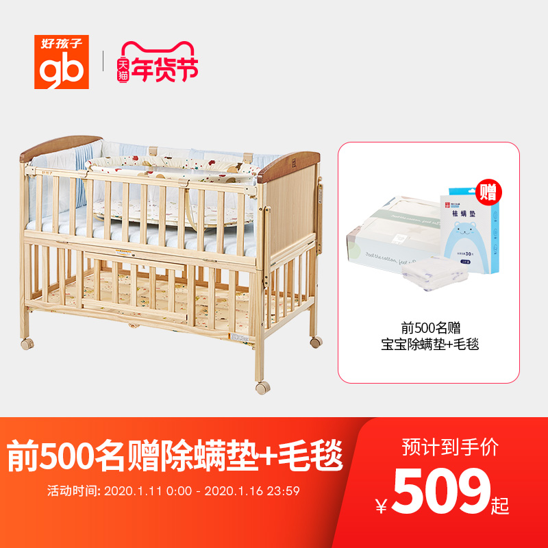 gb good children crib stitching large bed solid wood baby newborn multi-function Pine children's bed stitching wooden bed