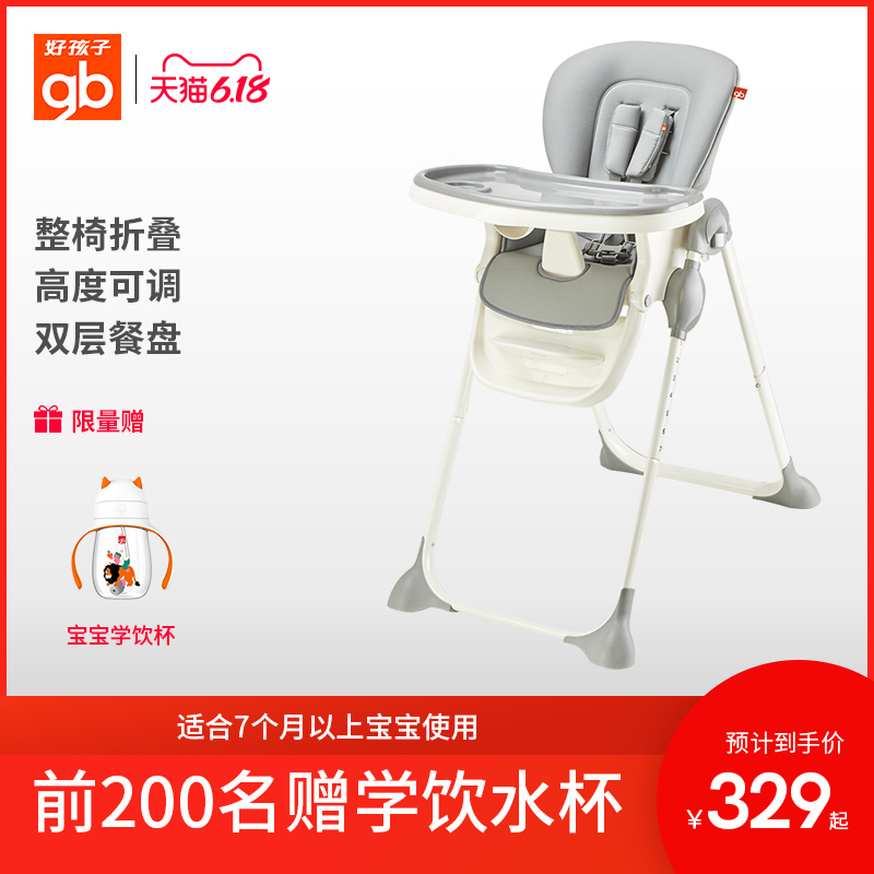 gb good children children's dining chair baby multi-functional foldable baby dining chair dining chair