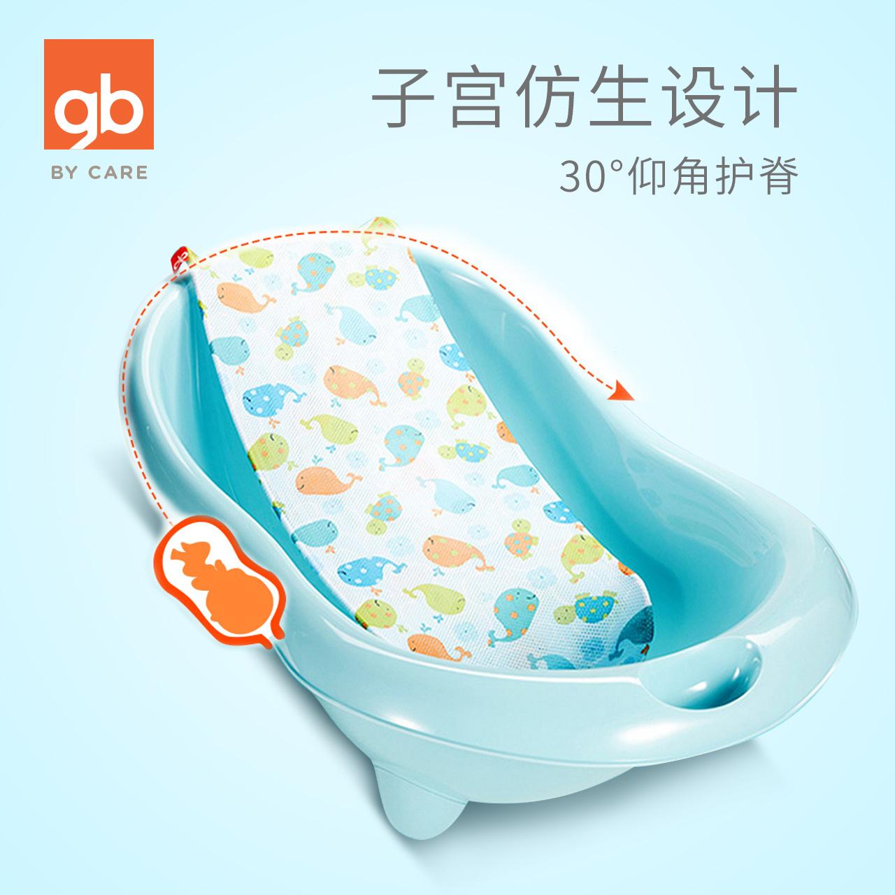USD 81.35] gb good child baby bath baby bath tub newborn can sit ...