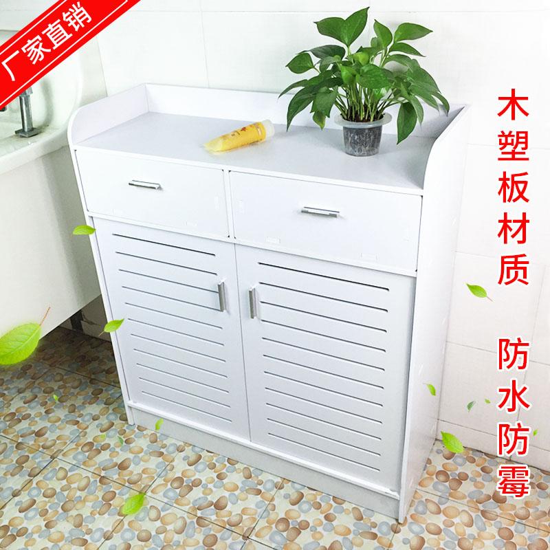 Многофункциональная ванная комната водонепроницаемый Шкаф ванной комнаты шкафчика экономии сторона Шкаф для хранения шкафа поколение Постельное бельё