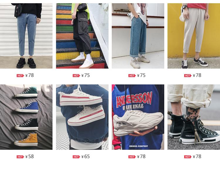 Mùa xuân mới viền màu sắc tương phản cổ áo len nam Hàn Quốc phiên bản của màu rắn áo giản dị phiên bản lỏng lẻo áo thể thao nam