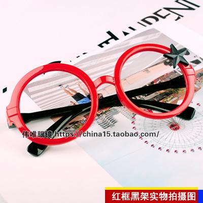 d5c59d301783a Tide stars children s glasses frame without lenses children s glasses ...