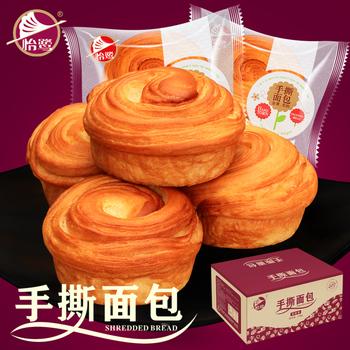 【怡鹭】手撕软面包整箱装2斤