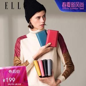 ELLE女包新款时尚牛皮多卡位票夹80118时尚铆钉手拿包短款钱包女