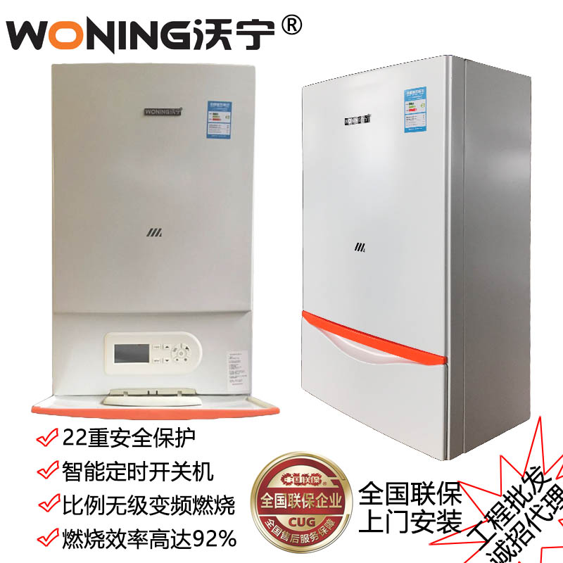 USD 1130.27] Intelligent frequency conversion woning natural gas ...