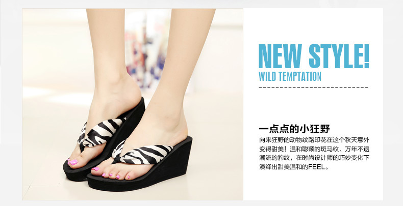 Plastic Fashionflip flop(Black Zebra Pattern - 5 yards) NHXW0134-Black Zebra Pattern - 5 yards