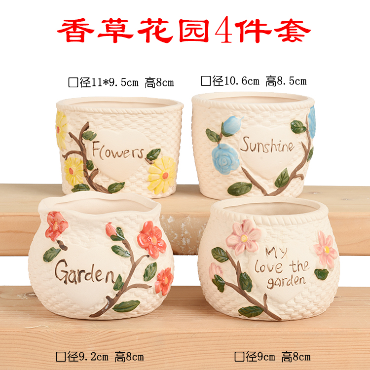 Contracted ceramic flower pot home sitting room clivia fleshy money plant trees breathe freely creative flower pot