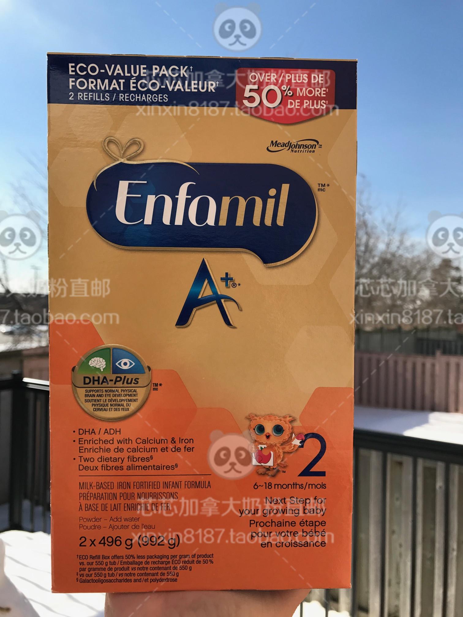 Mjn China: [USD 77.72] Canada Mead Johnson 2 Paragraph Milk Powder