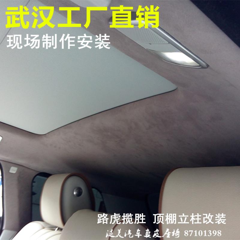 lightbox moreview · lightbox moreview · lightbox moreview · lightbox  moreview. PrevNext. Car roof ABC column steering wheel sun visor ... b8a9819f8e6