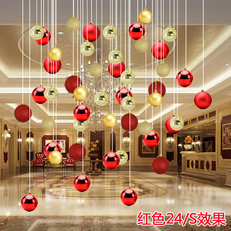 Christmas Decoration Christmas Ball Ball Window Decoration