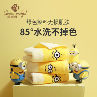 Jie Li Yalan Little Yellow People Pure Cotton Children's Towel Cotton Wash Face Soft Newborn Baby Non-shedding Baby Face Towel
